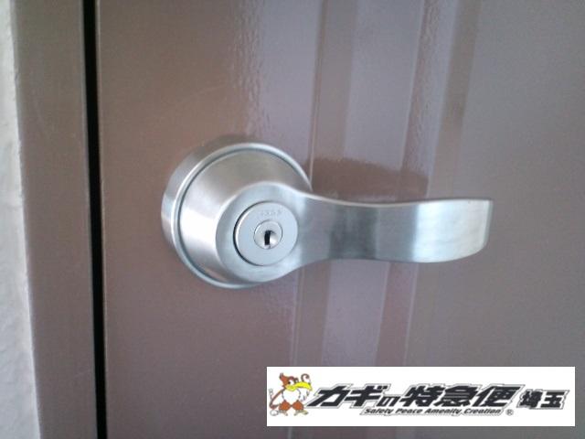 鍵交換(鍵を失くした!川口市でディンプルキーに鍵交換しました。)