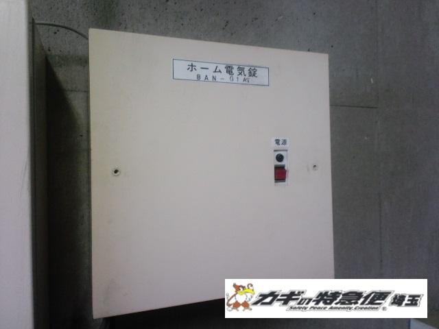 電気錠システムの修理・交換(美和ロック ホーム電気錠 BAN-G1Aの故障修理 東京都台東区)