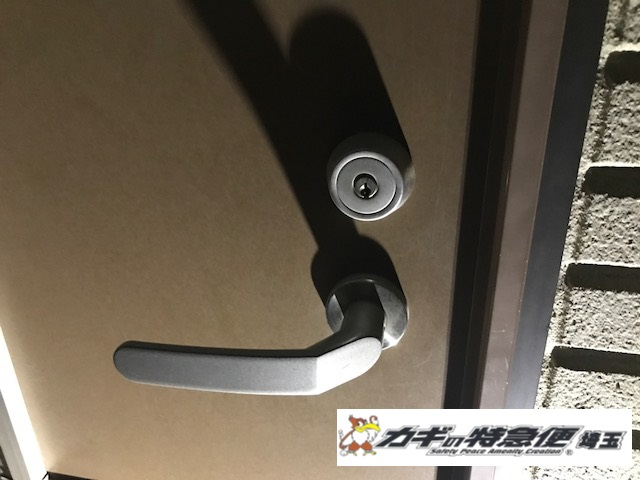 鍵開け(鍵をなくした!鍵が開かない!24時間出張対応致します!東京・埼玉(川口市・蕨市・戸田市))