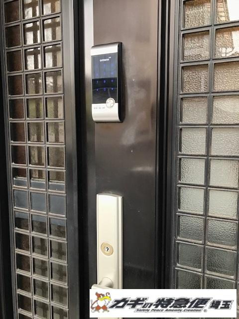 電子ロック(ロイヤルガーディアンデジタルの故障修理/さいたま市浦和区/ゲートマン/電子錠)