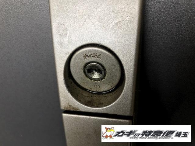 鍵の修理・調整(鍵が回らない!油やクレ556、CRC、シリコンスプレーは使用しないで下さい!戸田市)