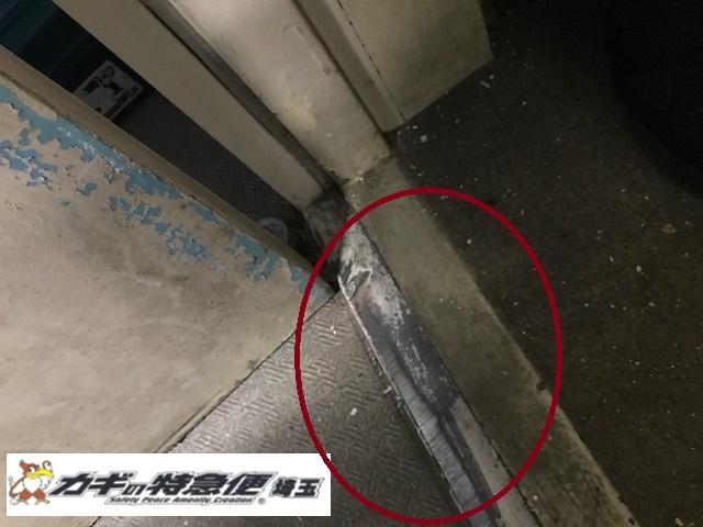 その他(扉が閉まらない!東京都北区で緊急対応!)