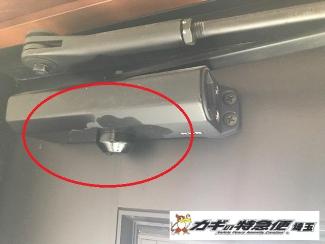 ドアクローザーの交換修理(ドアクローザーの油漏れ修理は交換が必要です。さいたま市浦和区NHN)