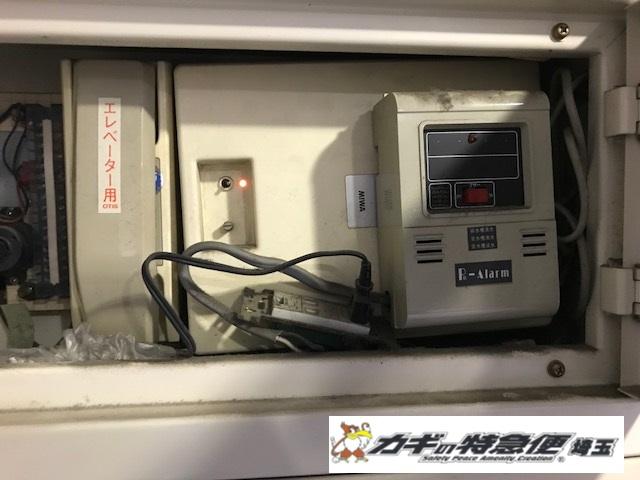 オートロックマンションの鍵修理(MIWA BAN-A修理 大田区でオートロック電気錠が反応しない!)