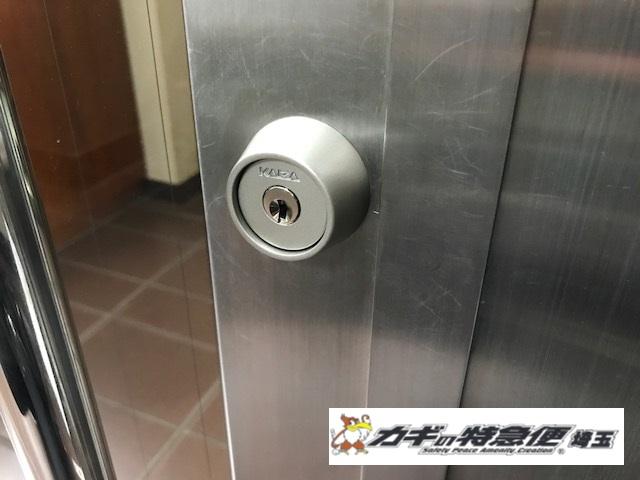 鍵開け(鍵が空回りする!埼玉県川口市で鍵開けと鍵交換)