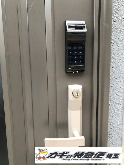 電子ロック(便利な指紋認証の電子錠を取付けました!板橋区・gateman F10・遠隔操作リモコン)