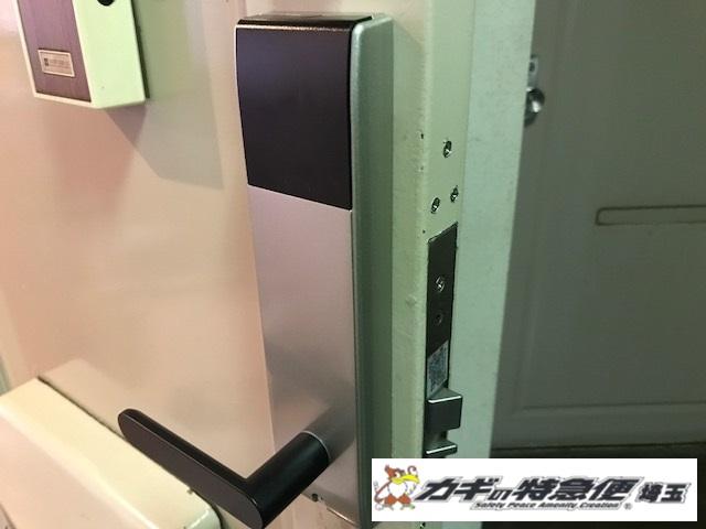 電子ロック(古いドアノブの鍵をテンキー式の電子錠の交換しました!東京都千代田区・ランダムテンキー)