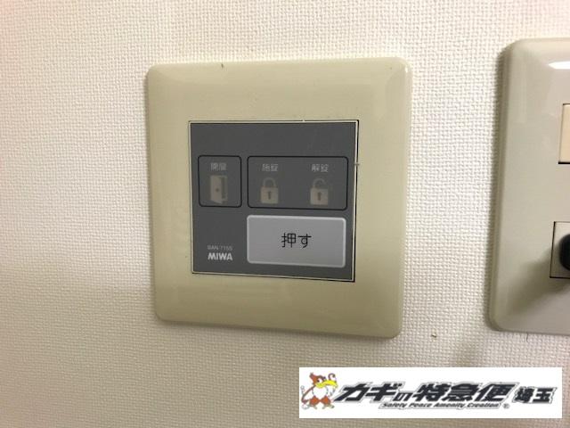 電気錠システムの修理・交換(電気錠が反応しない!美和ロックBAN-715Sの故障修理:東京都文京区)