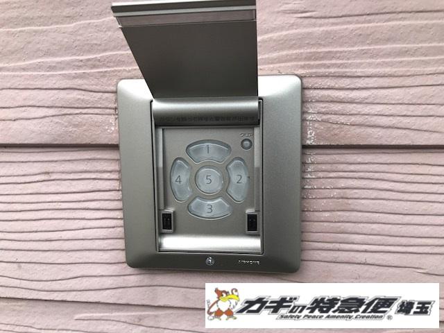 電気錠システムの修理・交換(アイホンの電気錠がテンキーで開かない!落雷による故障対応!東京都豊島区)