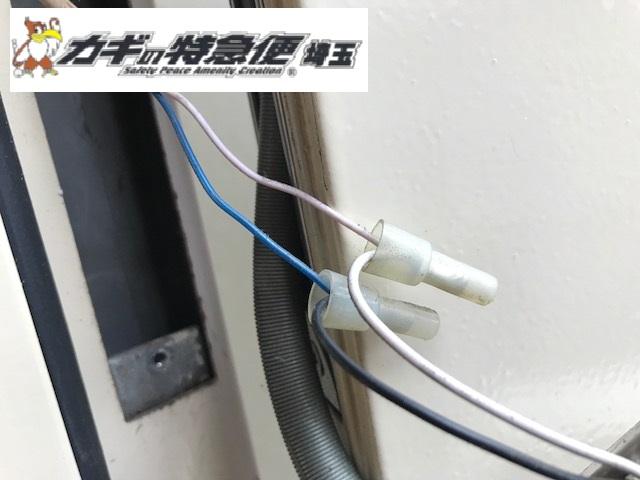 電気錠システムの修理・交換(電気錠が閉まらない!動きが不安定!さいたま市浦和区)