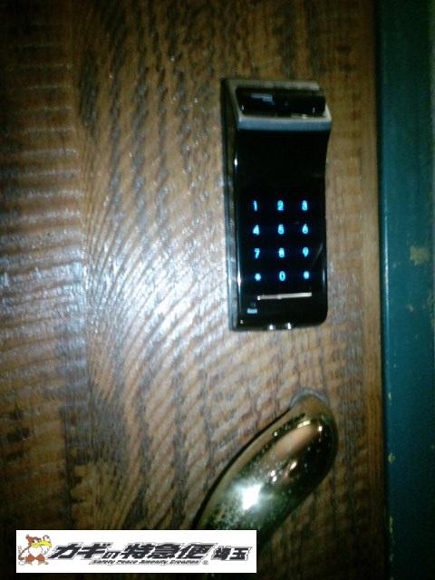 電子ロック(カギの紛失対策に!指紋認証の電子錠を取付しました!さいたま市浦和区)