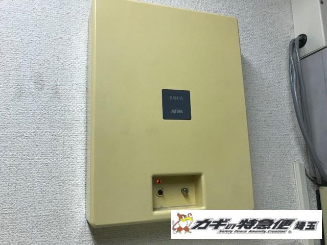 電気錠システムの修理・交換(落雷で電気錠の故障!MIWA BAN-A 電気錠が閉まらない!修理対応します!さいたま市浦和区)