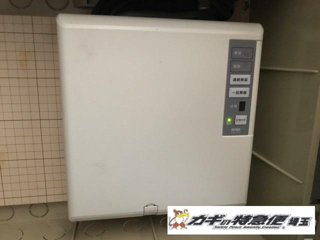 オートロックマンションの鍵修理(オートロックが反応しない!動かない!開かない!世田谷区で電気錠修理:MIWA BAN-BS1)