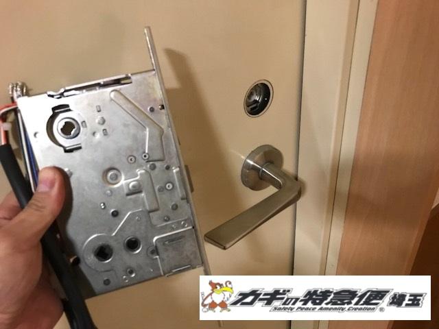 電気錠システムの修理・交換(警報音が鳴る!鍵が閉まらない!富士見市で美和ロック電気錠の修理!)