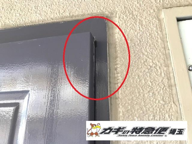 その他(ドア(扉)が閉まらない!さいたま市浦和区で丁番の修理調整工事)