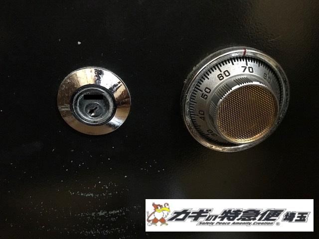 鍵開け(金庫の鍵をなくした!川口市で金庫の鍵開け作業!)