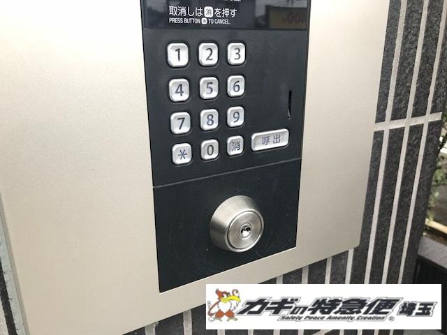 オートロックマンションの鍵修理(オートロックの鍵が回らない!さいたま市南区で緊急の鍵修理!)