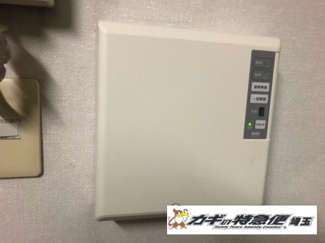 電気錠システムの修理・交換(電気錠 ART C-3810 C-3820の故障修理対応致します。東京・埼玉(さいたま市の事例))