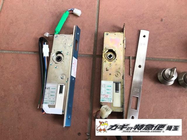 オートロックマンションの鍵修理(モーターから異音がする!豊島区で美和ロック電気錠の修理:オートロックマンション MIWA ALM)