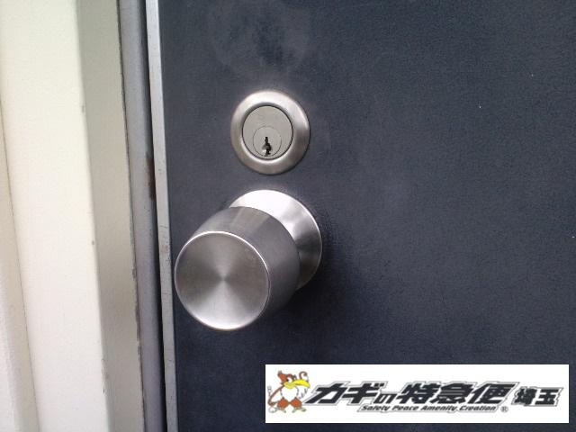 鍵交換(埼玉県川口市で鍵交換|ノブの動きがおかしい)