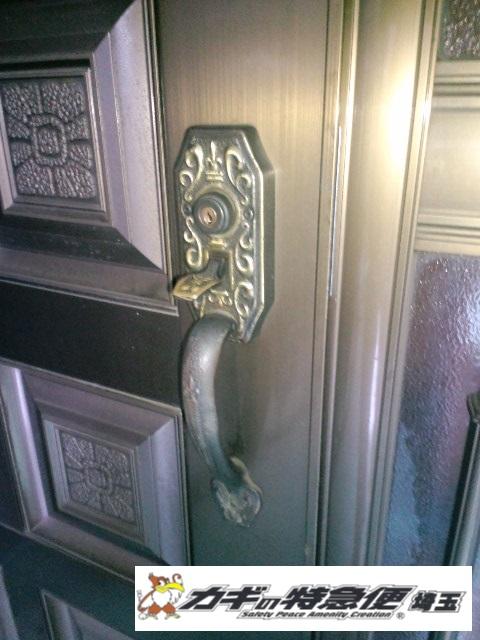 鍵交換(鍵が開かない!装飾錠の鍵交換(GOAL→MIWA)|埼玉県さいたま市浦和区)