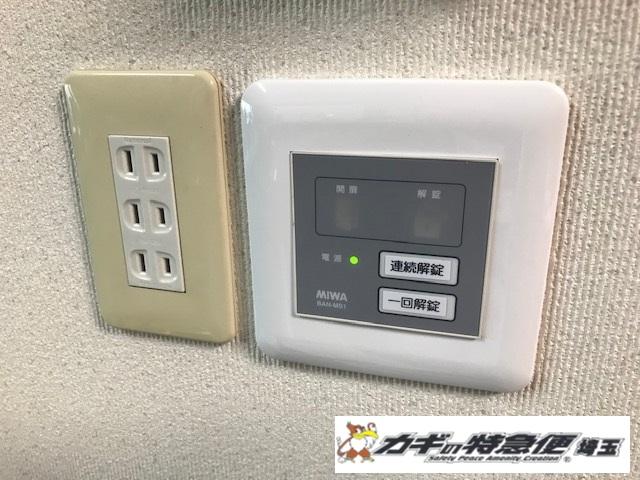 電気錠システムの修理・交換(MIWA BAN-715S修理事例 さいたま市(東京都と埼玉県に対応します。))