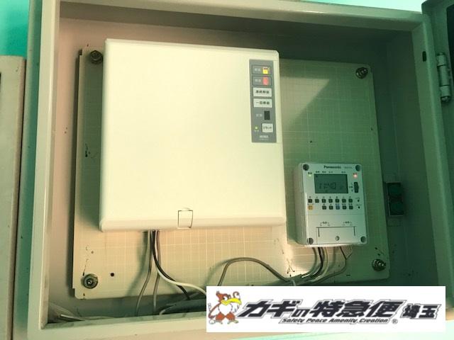 電気錠システムの修理・交換(電気錠が閉まらない!MIWA BAN-ASとタイマーの交換修理!埼玉県富士見市)