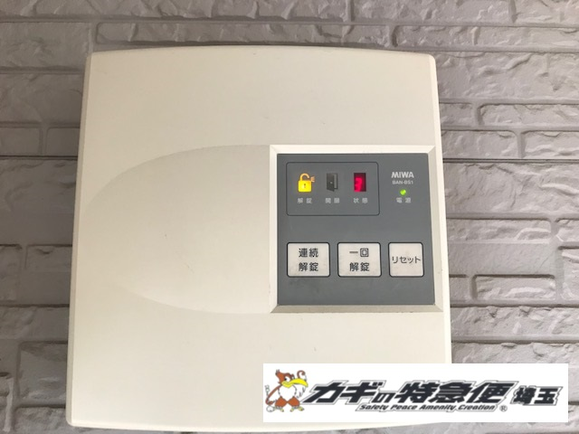 オートロックマンションの鍵修理(MIWA BAN-BS1 エラー表示3 オートロックの電気錠が閉まらない!東京都大田区)