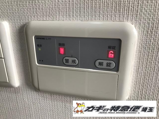 電気錠システムの修理・交換(アイホン EL-PFP 電気錠の故障修理・鍵が開かない/東京都江東区)