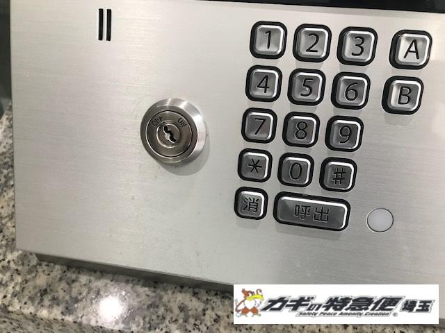 オートロックマンションの鍵修理(鍵を回してもオートロックが開かない!アイホンを呼んだが直らない!東京都板橋区でキースイッチの修理/美和ロック/電気錠/埼玉)