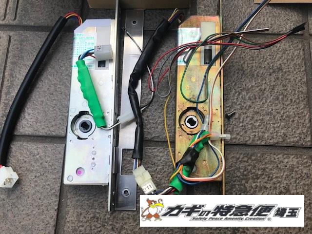 電気錠システムの修理・交換(オートロックの電気錠が固くて動かない!美和ロック AL3M / 東京都品川区で緊急対応!)