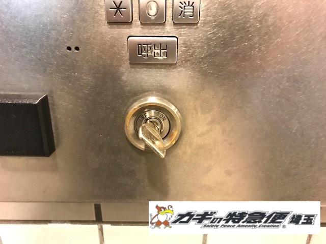 オートロックマンションの鍵修理(オートロックの鍵が回らない!抜けない!埼玉県川口市で美和ロックの鍵修理とメンテナンス)