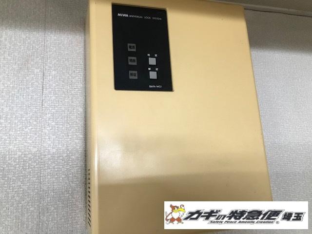 電気錠システムの修理・交換の写真1