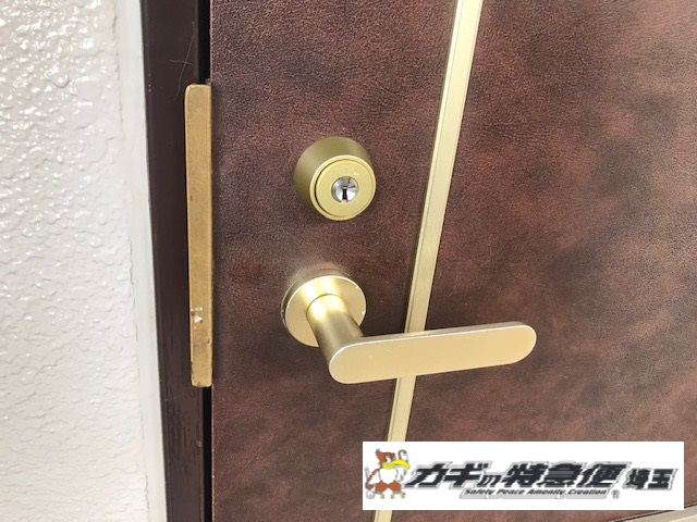 鍵交換の写真1