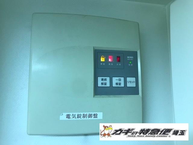 電気錠システムの修理・交換(美和ロック電気錠が閉まらない!MIWA BAN-BS1のエラー表示/埼玉県川口市)