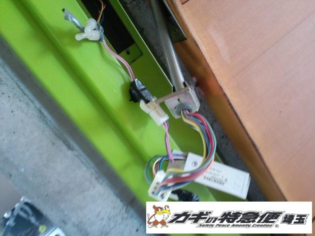 電気錠システムの修理・交換(壊れてるのに大丈夫って・・・埼玉県さいたま市でアイホン電気錠制御盤の修理)