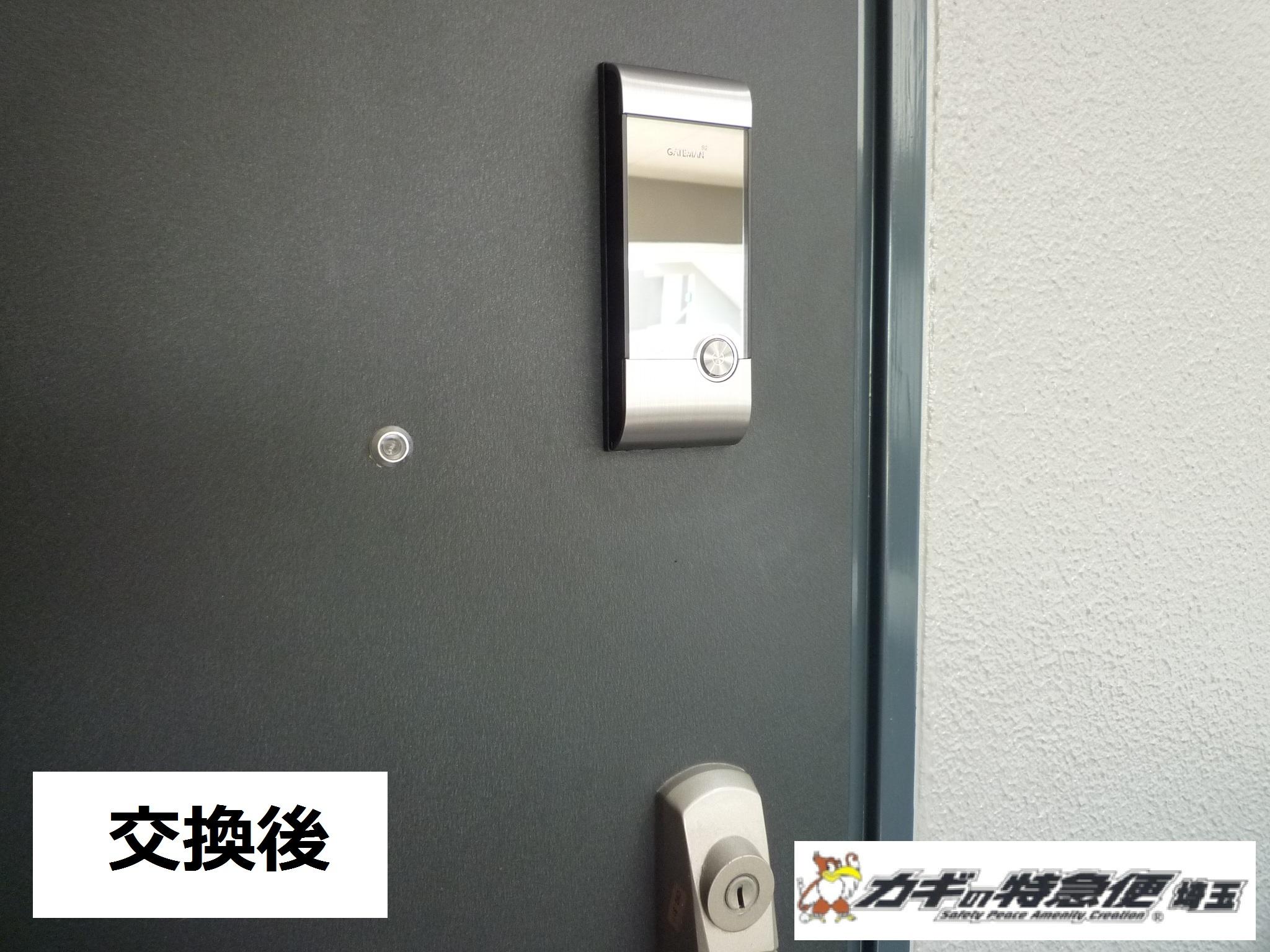 電気錠システムの修理・交換(東京都杉並区で電子錠の交換修理 新生デジタルからの交換)