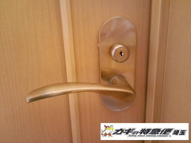 鍵取付け(室内ドアに鍵を取り付けたい!埼玉県川口市)