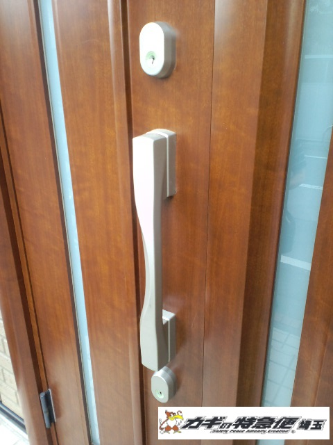 鍵交換(埼玉県伊奈町にて三協立山アルミのドアの鍵交換 トステムも対応!美和ロック・カバ)