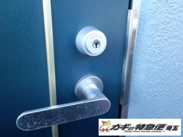 鍵交換(使いやすい鍵あります!和光市で鍵交換(ディンプルキー))