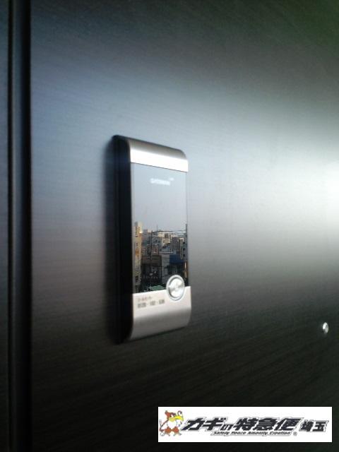 電子ロック(東京都板橋区で電子ロック(電子錠)の取付け gateman V20)