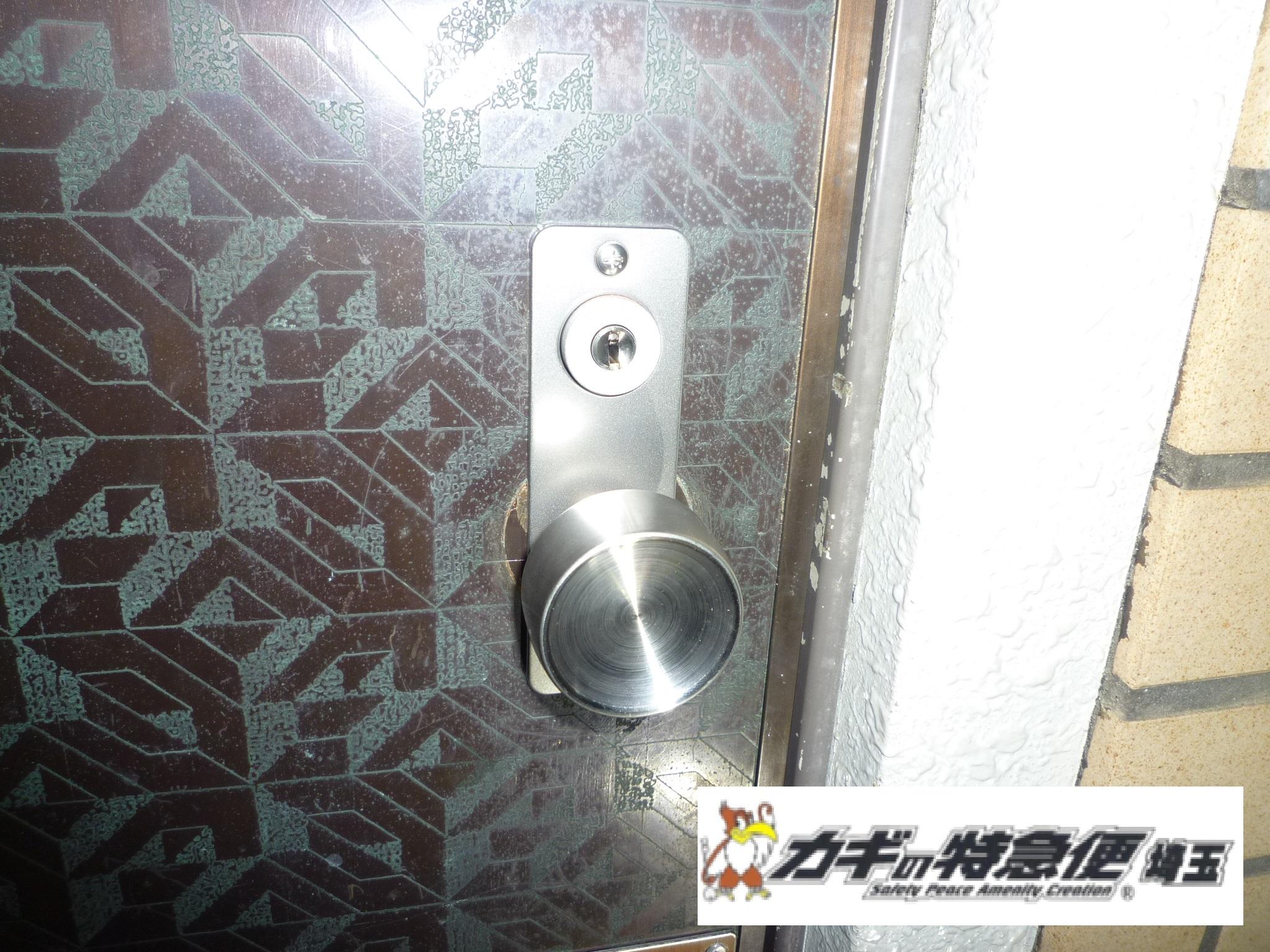 鍵交換(ショーワの鍵を美和ロックの鍵に交換 埼玉県越谷市 SHOWA・MIWA・KABA)