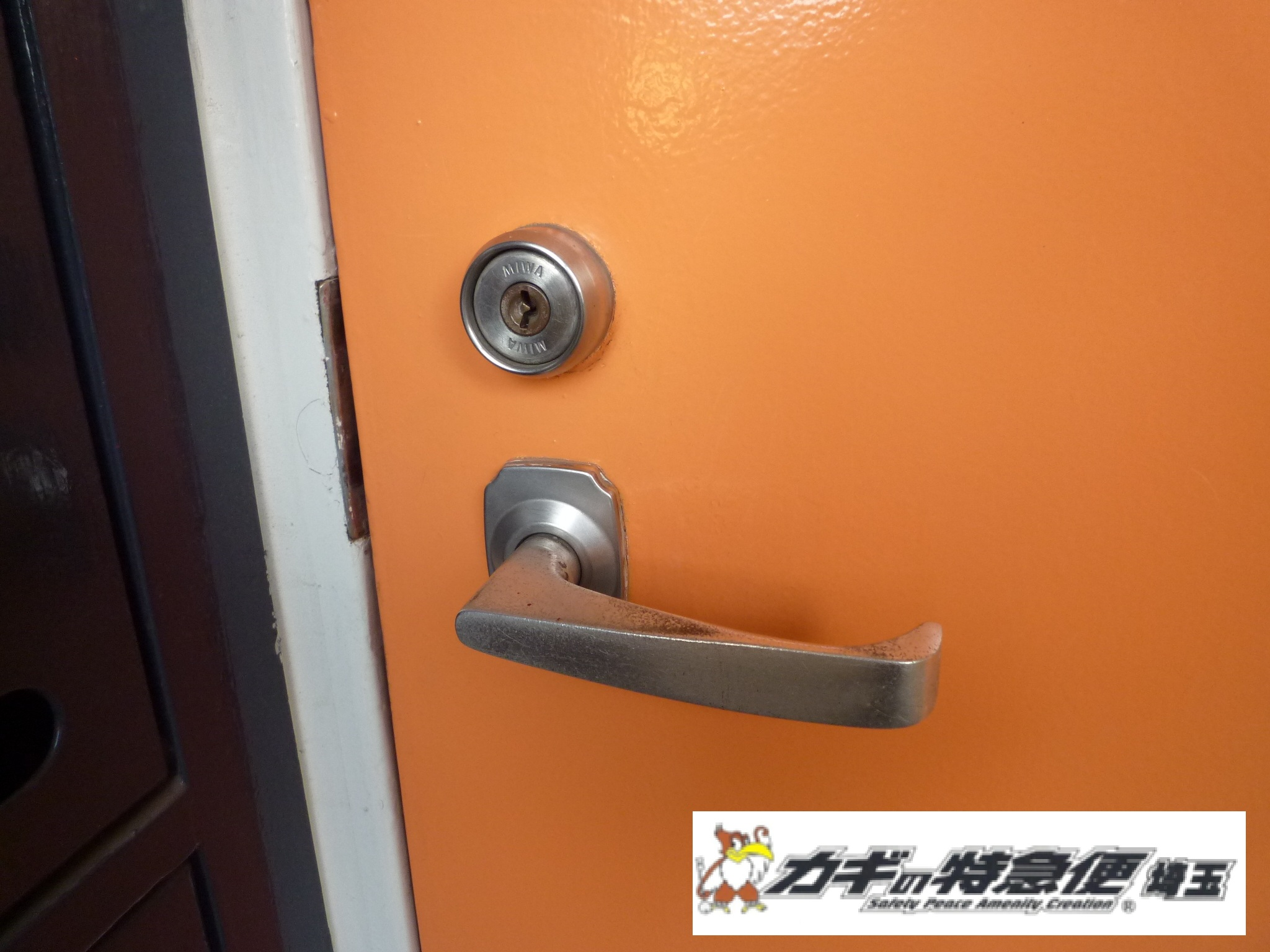 鍵交換(埼玉県川口市にて鍵前交換修理 鍵が回らない・抜けない!)