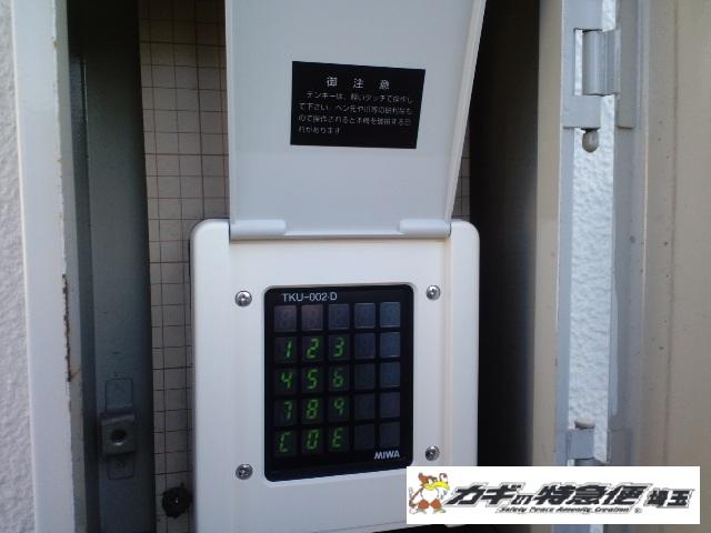 電気錠システムの修理・交換(美和ロック・マジカルテンキーの修理 埼玉県さいたま市岩槻区)