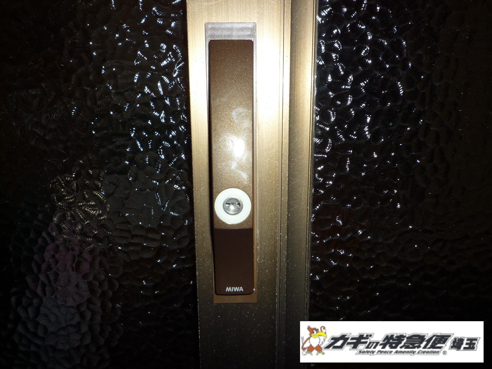 鍵交換(埼玉県の越谷市にて、引き戸錠の交換をしてきました)