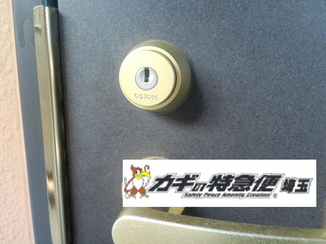 鍵交換(技術の低い鍵屋さんにご注意ください!埼玉県朝霞市で鍵交換 美和ロック・カバ)
