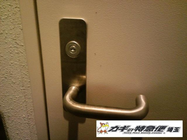 鍵交換(新座市の鍵交換!迅速対応します!カギの特急便埼玉!)