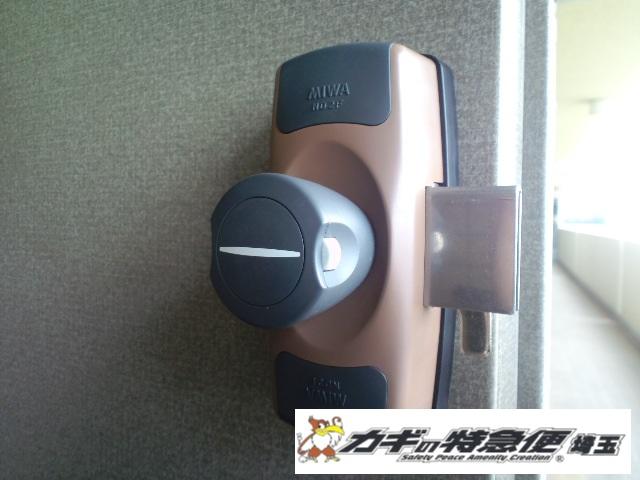鍵取付け(CP認定錠の鍵取付け 埼玉県川口市)