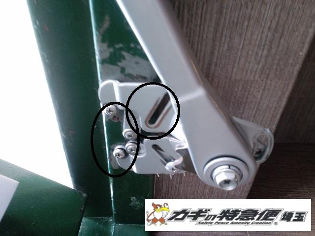 ドアクローザーの交換修理(業者選びは慎重に! 東京都練馬区でドアクローザーの交換修理)