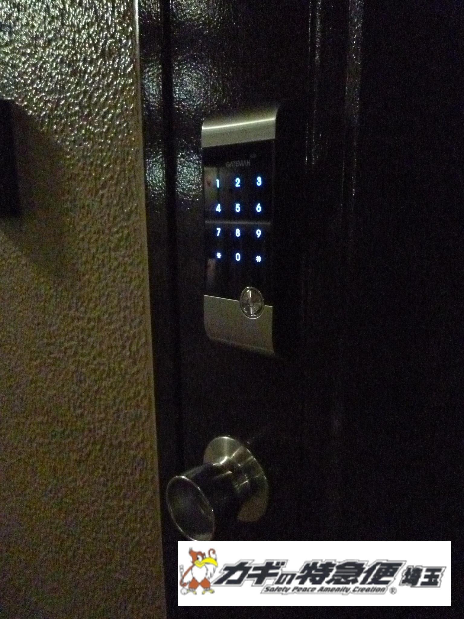 電子ロック(鍵を持ちたくない!電子錠(電子ロック)の取付け ゲートマンV20 東京都練馬区)